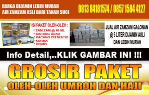 Paket Umroh November 2016