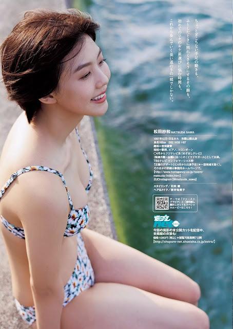 松田紗和 Matsuda Sawa Genealogy of gemstone