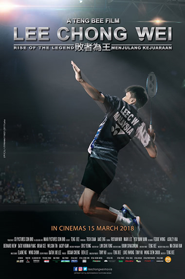 Lee Chong Wei film