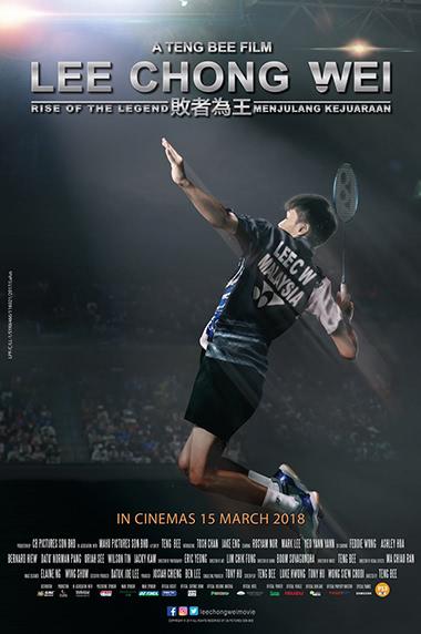 Lee Chong Wei film