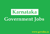 कर्नाटक सरकारी नौकरी | Latest Karnataka Govt Jobs 2018 | Govt Job in Karnataka