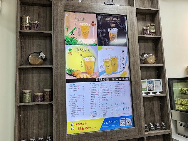台南永康區美食【台南幫 中華店】店內環境