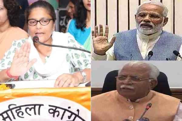 congress-mp-sushmita-dev-attack-pm-modi-manohar-lal-women-safety