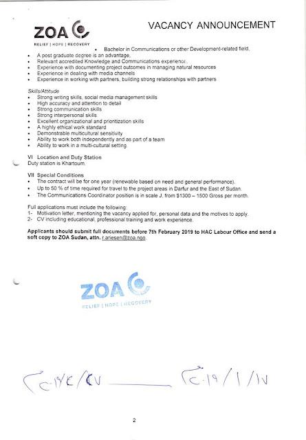 وظائف شاغرة بمنظمة زوا Zoa