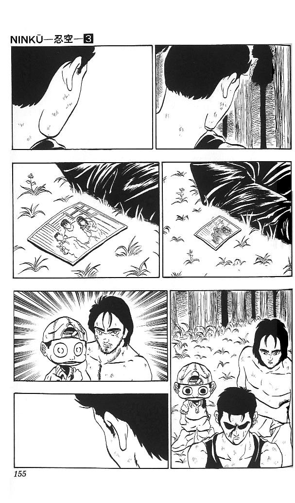 NINKU vol 26 trang 11