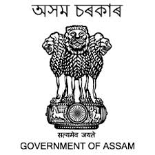 Kamrup District Administration Recruitment 2017