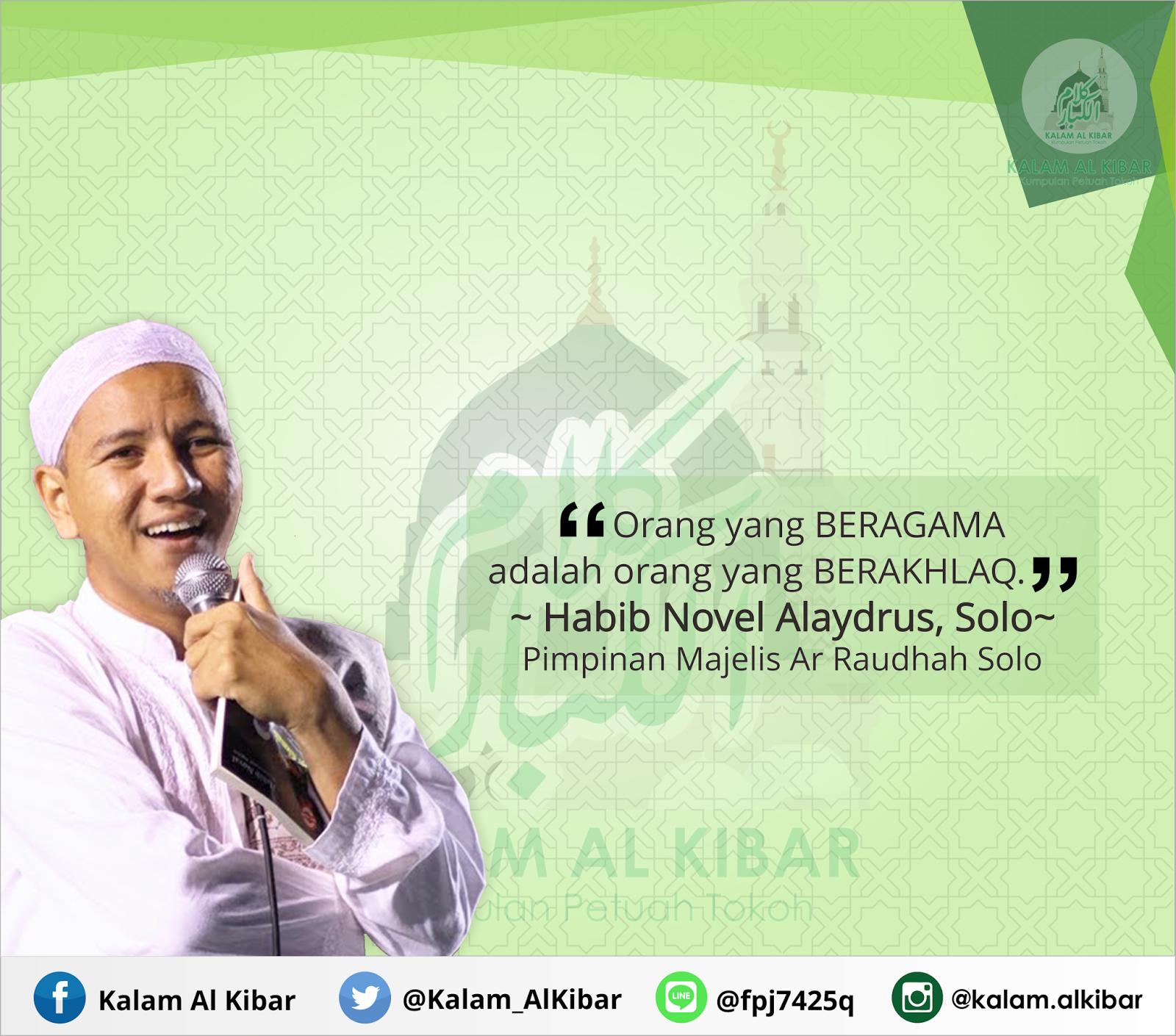 Mutiara Nasehat Dari Habib Novel Alaydrus Meme Comic Santri Info