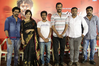 Enkitta Mothathe Press Meet Stills  0015.jpg