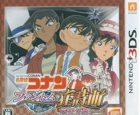 [GAMES] 名探偵コナン ファントム狂詩曲 (ラプソディー) / Meitantei Conan Phantom Rhapsody JPN PROPER – HR (3DS/JPN)