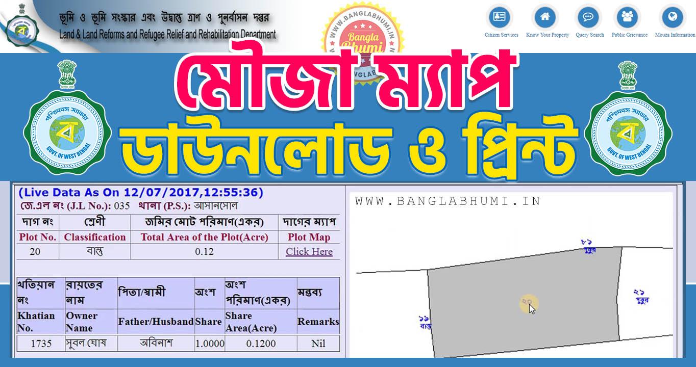BanglarBhumi Mouza Map Download and Mouza Map Print