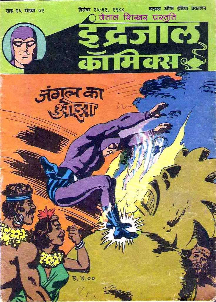Phantom Comics In Hindi Pdf