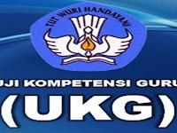 Kapan UKG 2016 akan Dilaksanakan?