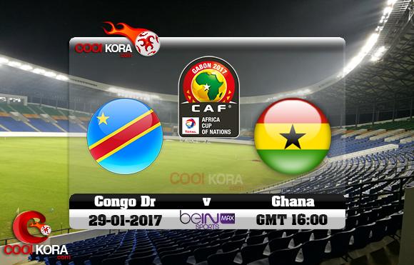 مشاهدة مباراة غانا والكونغو اليوم كأس أمم أفريقيا 29-1-2017 علي بي أن ماكس