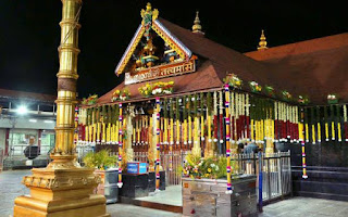 sabrimala-temple-get-101-crore