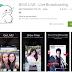 Aplikasi Bigo Live Menjadi Ajang Pornografi