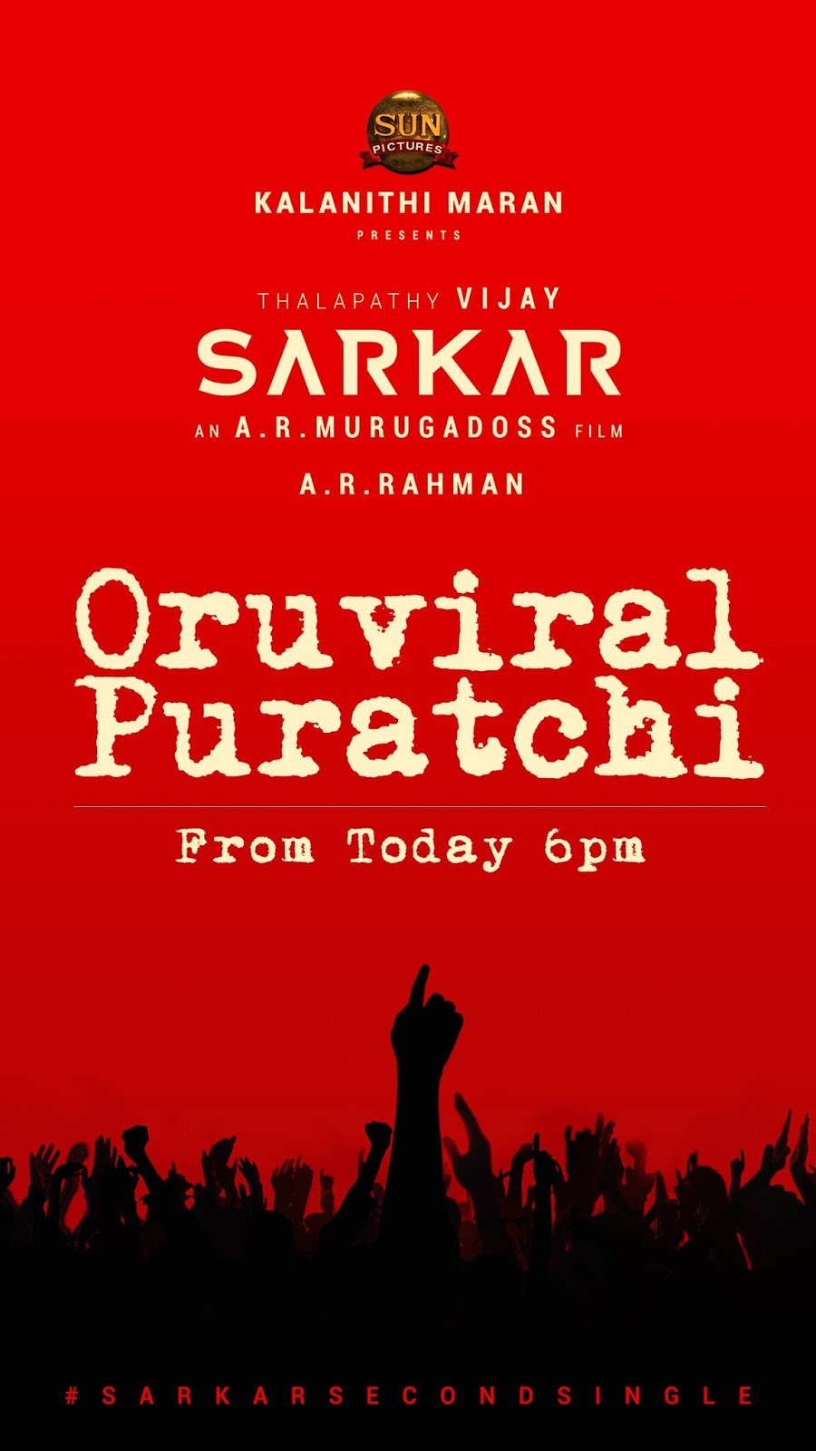 Oru Viral Puratchi Lyrics From Sarkar Songs