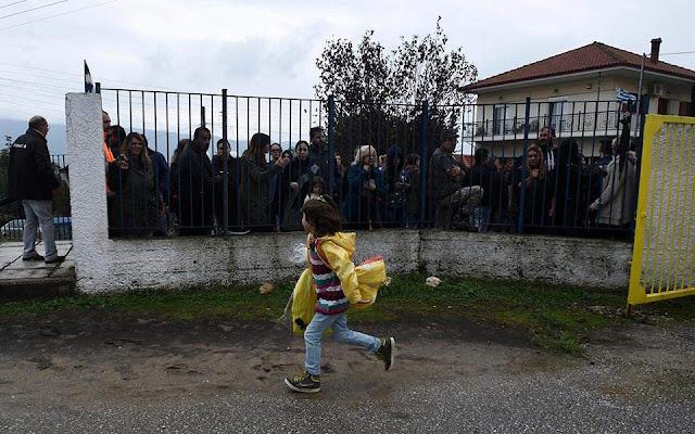 Washington Post: Που χάθηκαν τα παιδιά στην Ελλάδα;
