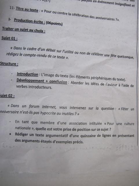 التصحيح النموذجي لإمتحان شهادة البكالوريا دورة جوان 2013 اللغة الفرنسية IMG_0304.JPG