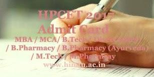 HPCET Admit Card 2017 Download   HPCET Admit Card Download 2017