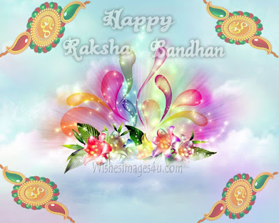 Raksha Bandhan 2019 Colourful Pics In HD