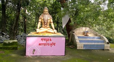ashram baba kuti fingeshwar