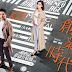 創業時代線上看 劇集列表 CN181012 list
