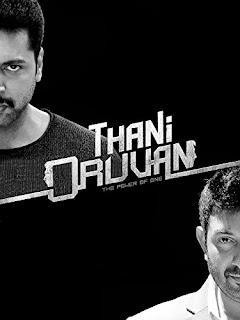 Thani Oruvan (2015)