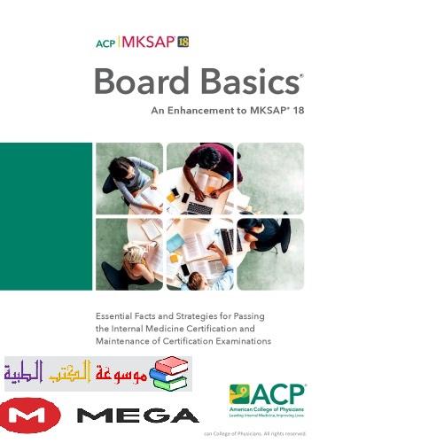 Board Basics An Enhancement to MKSAP 18 pdf (Mega Link)