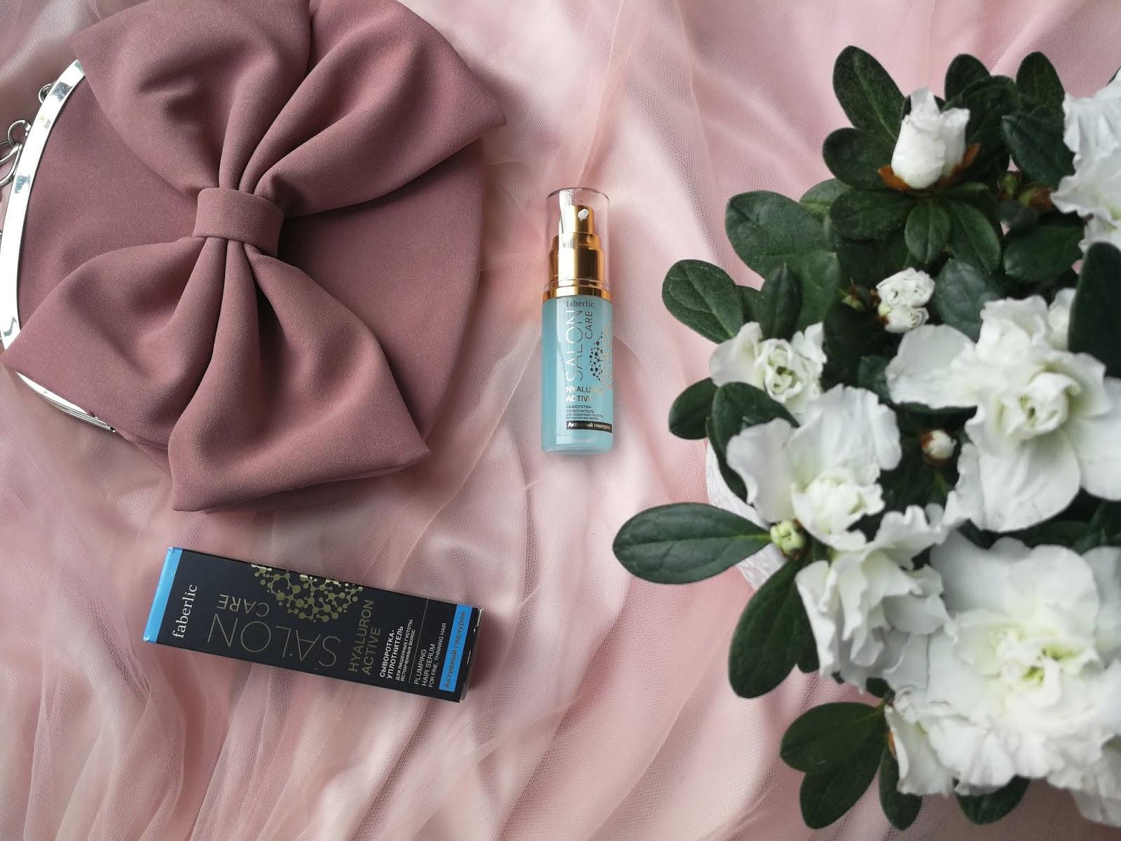 serum  wzmacniające Hyaluron Active Salon Care Faberlic