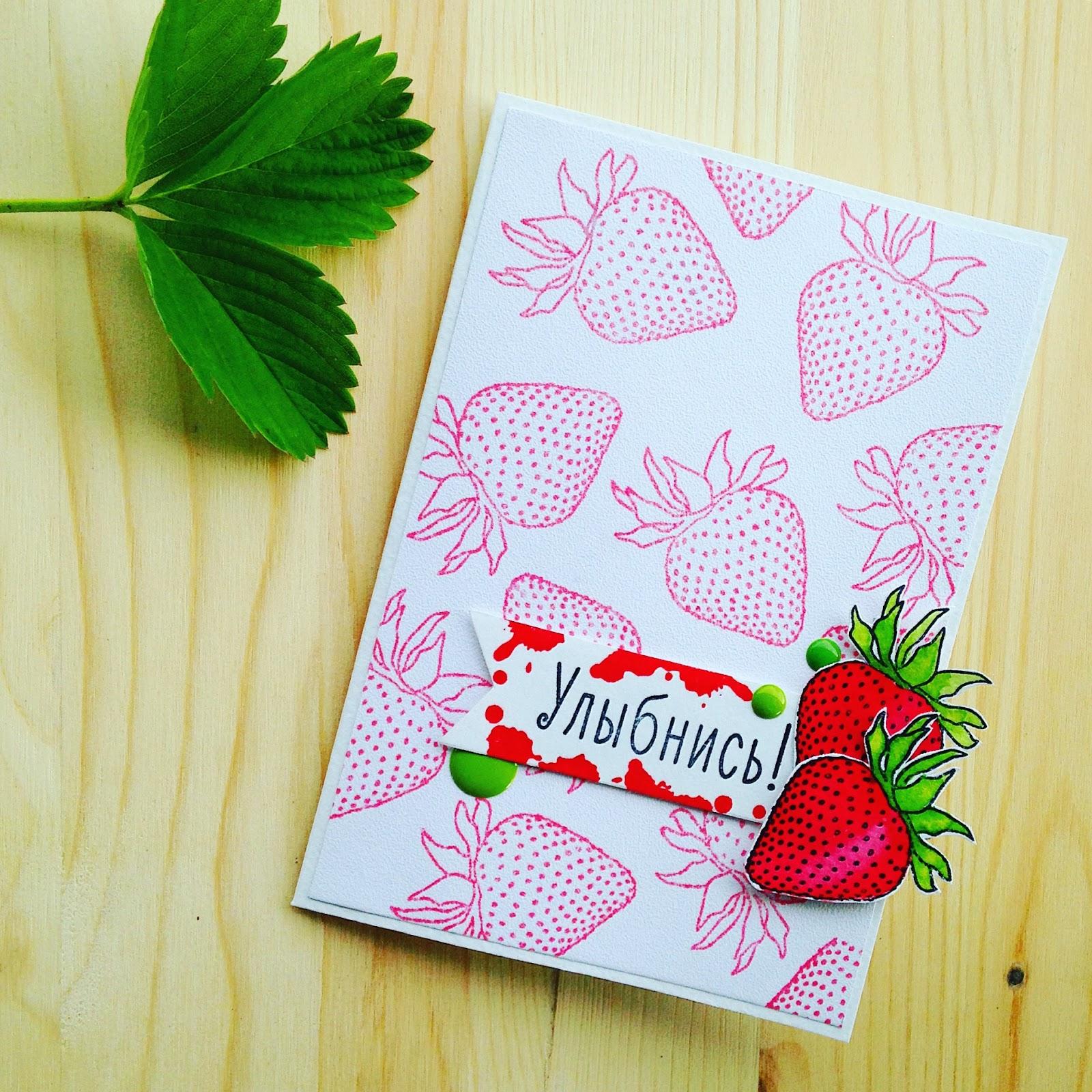 Рисунки на открытку просто так