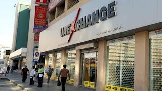 وظائف خالية فى مركز الإمارات العربية المتحدة للصرافة لعام 2018