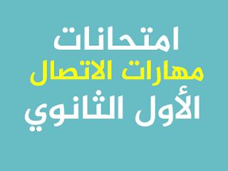 لغة-عربية