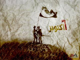 موضوع تعبير عن حرب اكتوبر - تعبير عن نصر 6 اكتوبر 1973