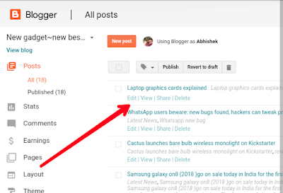 Blogger में पुरानी पोस्ट की permalink कैसे change  करें