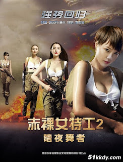 Female Agent 2 (2016)