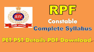 RPF Constable Syllabus PDF Download PET PST Complete Details