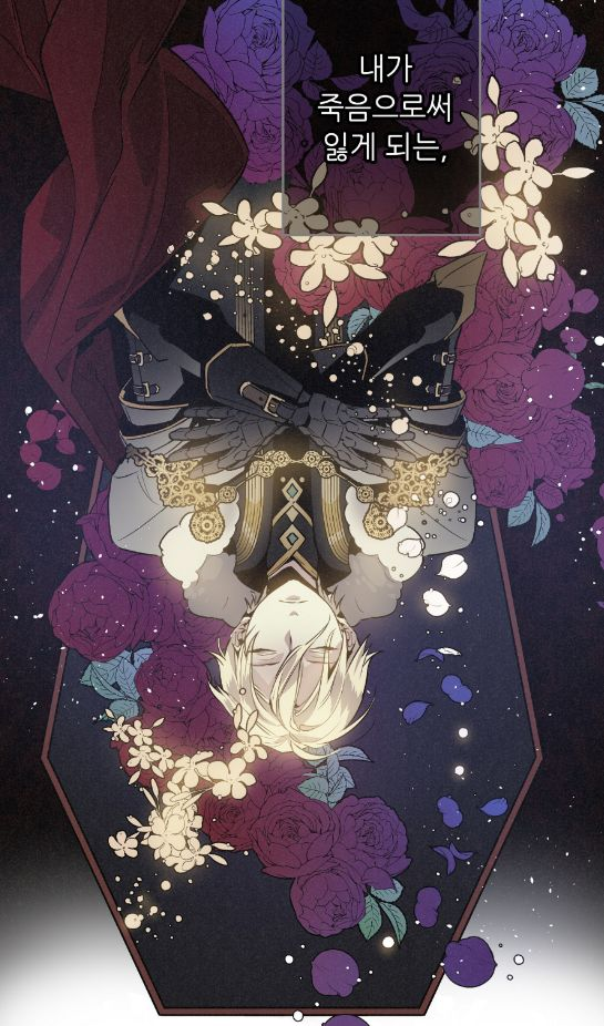 New webtoons based on knovels /daughter of the emperor vol1 ch 6