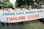 По оценкам экспертов экономическая ситуация вТаиланде является худшей вАзии — Popular Posts