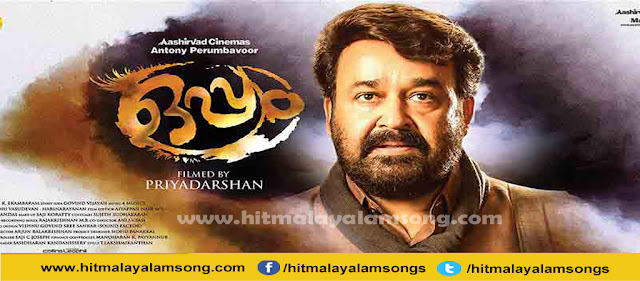 Oppam Malayalam Movie Songs