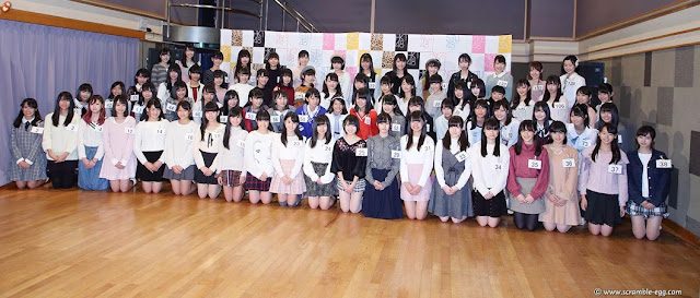 "72 Kandidat Lolos Putaran Ketiga ""3rd AKB48 Group Draft Kaigi Audition"""
