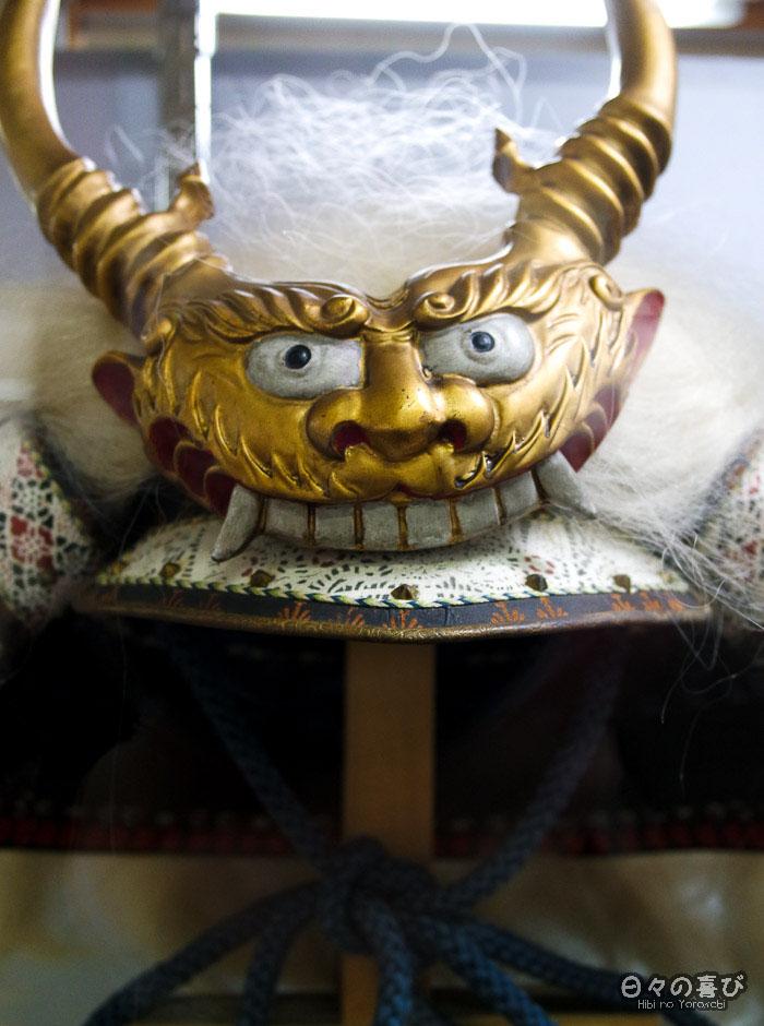 kabuto masque effrayant yokai