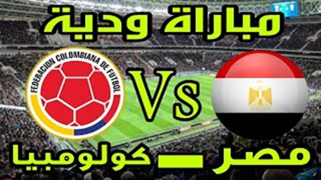 egypt-vs-colombia-on-sport