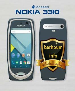 عودة، هاتف، نوكيا 3310 الجديد، الشائعات، عن، مميزات هاتف نوكيا 3310