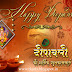 Deepawali Greetings Ganesh Ji and Deepak (दीपावली ग्रिटिंग्स) Arts No.04