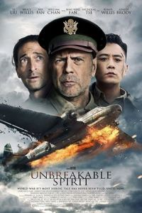 Streaming Film The Bombing Air Strike 2018 Film Subtitle Indonesia