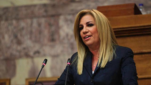Στην Τρίπολη η Γεννηματά για την ανάδειξη του υποψηφίου περιφερειάρχη Πελοποννήσου