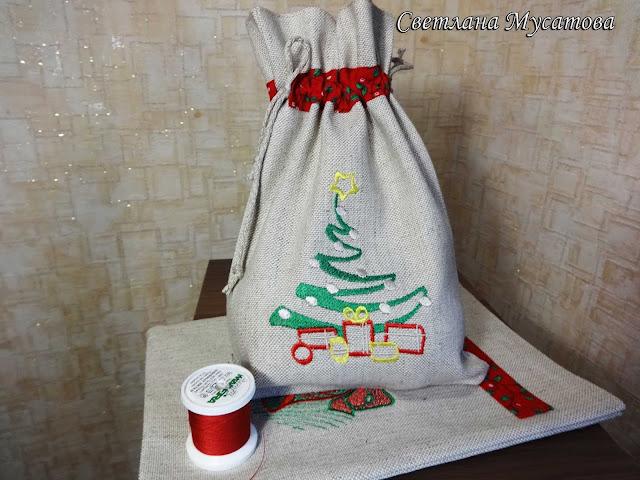 льняной мешочек для новогоднего подарка