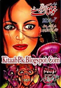 Khaufnak Digest September 2014 Pdf Free Download