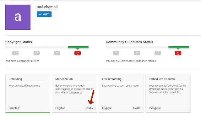 youtube par adsense connect karne ke steps