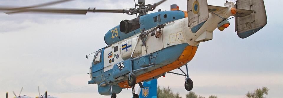 Авіакон розпочав освоєння капремонту гелікоптерів Ка-27
